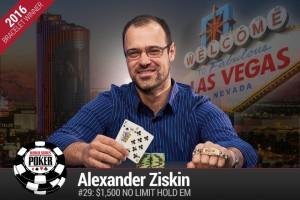 Alexander-Ziskin-winner-photo