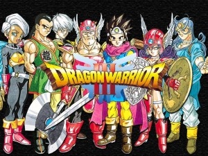 Dragon-Warrior-Hack-Cheat-Tool
