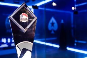 gpl-trophy-2016