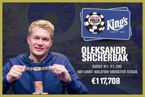 Oleksandr-Shcherbak-winner-photo