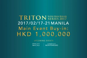 Triton_2017feb