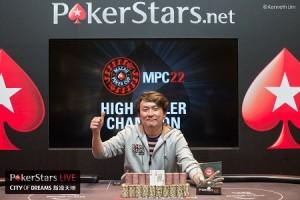 Yugiang_Macau_Poker_Cup