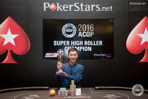 acop-2016_yuan_li_champion2