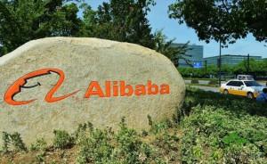 alibaba-logo
