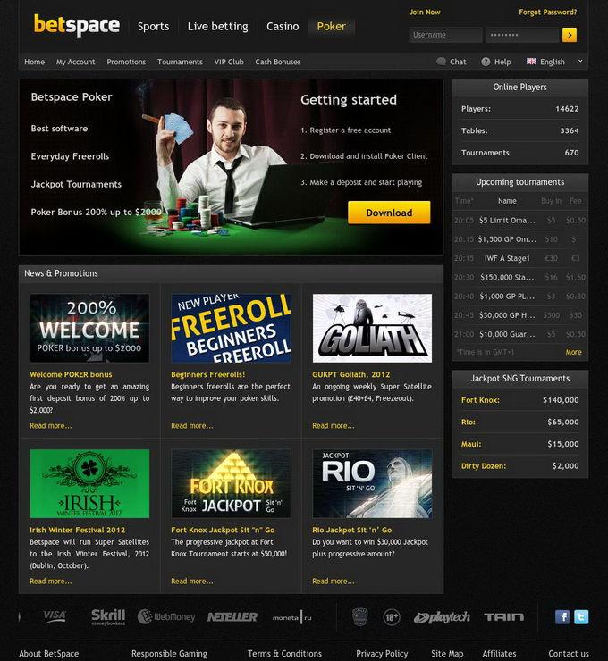 Сайт betspace