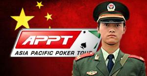 china-police-appt-nanjing-millions