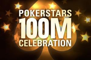 ps100m_celebration