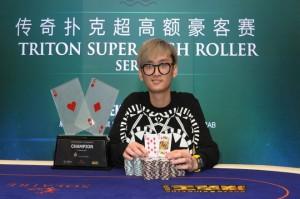 wai-kin-yong-triton-cup-main-event-winner